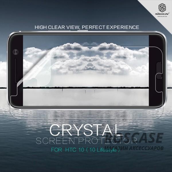 Защитная пленка Nillkin Crystal для HTC 10 / 10 Lifestyle (Анти-отпечатки)Описание:произведено компанией&amp;nbsp;Nillkin;совместима с HTC 10 / 10 Lifestyle;материал: полимер;тип: прозрачная.&amp;nbsp;Особенности:на ней не заметны отпечатки пальцев;идеально по размерам подходит к экрану;защищает от механических повреждений;легко устанавливается.&amp;nbsp;<br><br>Тип: Защитная пленка<br>Бренд: Nillkin