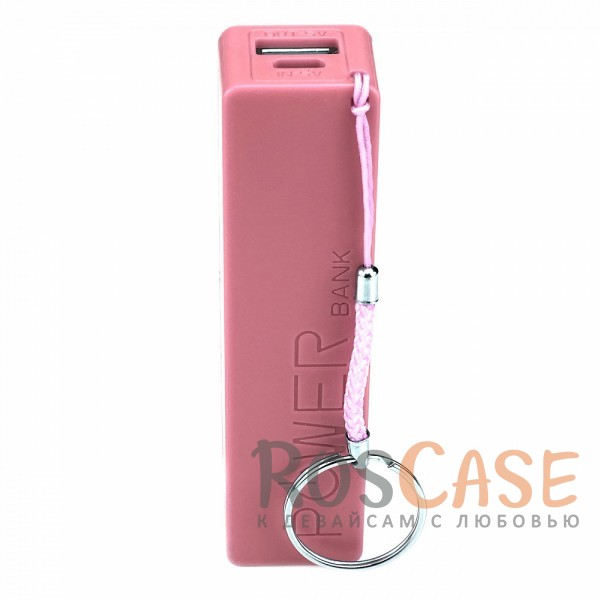 Изображение Комплект Портативное зарядное устройство Power Bank Брелок (2600 mAh) + Кабель USB to microUSB