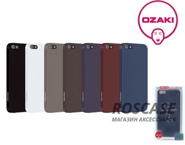 фото ультратонкая пластиковая накладка Ozaki O!coat 0.3 Solid Series для Apple iPhone 5 (+ пленка)