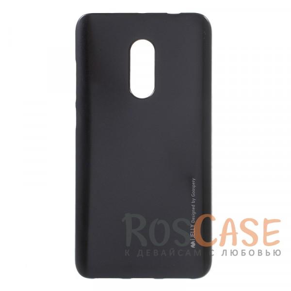 TPU чехол Mercury iJelly Metal series для Xiaomi Redmi Note 4 (Черный)Описание:&amp;nbsp;&amp;nbsp;&amp;nbsp;&amp;nbsp;&amp;nbsp;&amp;nbsp;&amp;nbsp;&amp;nbsp;&amp;nbsp;&amp;nbsp;&amp;nbsp;&amp;nbsp;&amp;nbsp;&amp;nbsp;&amp;nbsp;&amp;nbsp;&amp;nbsp;&amp;nbsp;&amp;nbsp;&amp;nbsp;&amp;nbsp;&amp;nbsp;&amp;nbsp;&amp;nbsp;&amp;nbsp;&amp;nbsp;&amp;nbsp;&amp;nbsp;&amp;nbsp;&amp;nbsp;&amp;nbsp;&amp;nbsp;&amp;nbsp;&amp;nbsp;&amp;nbsp;&amp;nbsp;&amp;nbsp;&amp;nbsp;&amp;nbsp;&amp;nbsp;&amp;nbsp;бренд&amp;nbsp;Mercury;совместимость: Xiaomi Redmi Note 4;материал: термополиуретан;форма: накладка.Особенности:на чехле не заметны отпечатки пальцев;защита от механических повреждений;гладкая поверхность;не деформируется;металлический отлив.<br><br>Тип: Чехол<br>Бренд: Mercury<br>Материал: TPU