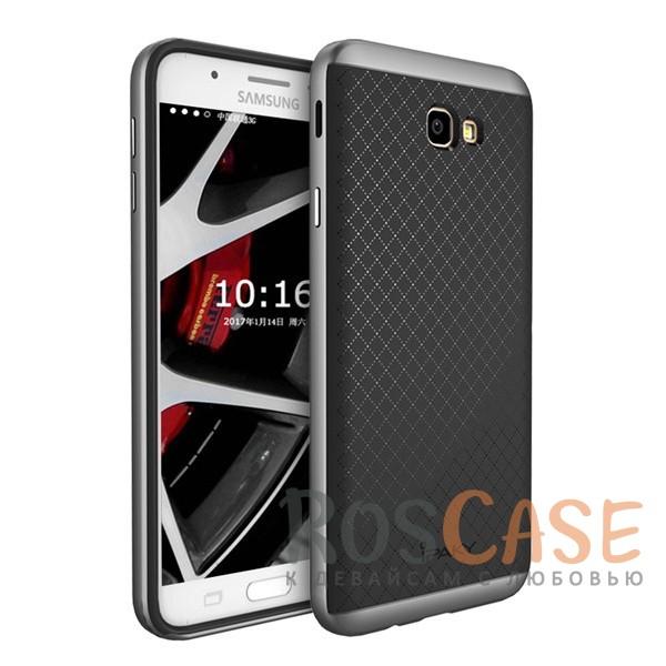 Двухкомпонентный чехол iPaky (original) Hybrid со вставкой цвета металлик для Samsung G610F Galaxy J7 Prime (2016) (Черный / Серый)Описание:разработан специально для Samsung G610F Galaxy J7 Prime (2016);бренд - iPaky;материал - поликарбонат, термополиуретан;тип - накладка.<br><br>Тип: Чехол<br>Бренд: iPaky<br>Материал: TPU