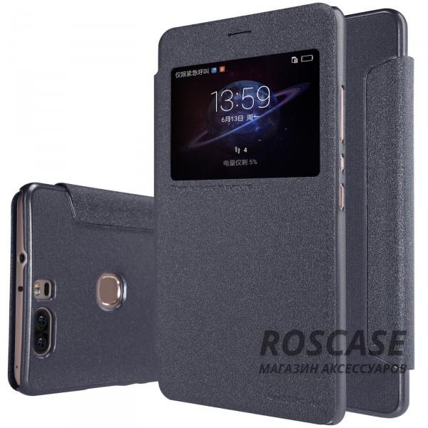 Кожаный чехол (книжка) Nillkin Sparkle Series для Huawei Honor V8 (Черный)Описание:компания -&amp;nbsp;Nillkin;разработан для Huawei Honor V8;материалы  -  синтетическая кожа, поликарбонат;форма  -  чехол-книжка.&amp;nbsp;Особенности:защищает со всех сторон;имеет все необходимые вырезы;легко чистится;окошко в обложке;функция Sleep mode;не увеличивает габариты;защищает от ударов и царапин;блестящая поверхность.<br><br>Тип: Чехол<br>Бренд: Nillkin<br>Материал: Искусственная кожа