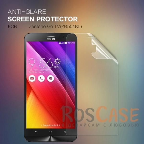 Матовая антибликовая защитная пленка на экран со свойством анти-шпион для Asus ZenFone Go TV (ZB551KL)Описание:производство компании&amp;nbsp;Nillkin;предназначена для Asus ZenFone Go TV (ZB551KL);материал: полимер;тип: матовая пленка;ультратонкая;защищает от царапин и потертостей;не влияет на отзыв сенсорных кнопок;размер пленки: 140.4*74&amp;nbsp;мм.<br><br>Тип: Защитная пленка<br>Бренд: Nillkin