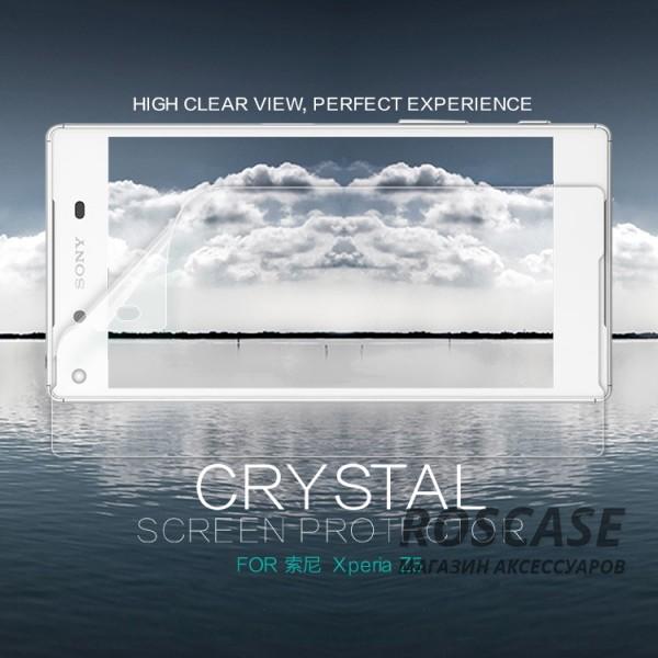 Защитная пленка Nillkin Crystal для Sony Xperia Z5 (Анти-отпечатки)Описание:бренд: Nillkin;совместимость: Sony Xperia Z5;материал: высококачественный полимер;тип: защитная пленка.Особенности:антибликовое покрытие;пыленепроницаема;ультратонкая;в комплекте есть все необходимые инструменты для установки.<br><br>Тип: Защитная пленка<br>Бренд: Nillkin