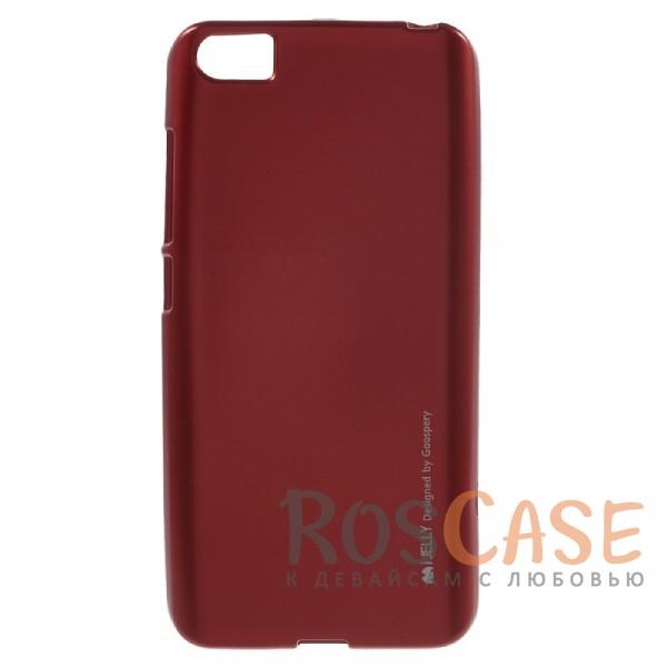 Яркий гибкий силиконовый чехол Mercury Color Pearl Jelly для Xiaomi MI5 / MI5 Pro (Красный)Описание:&amp;nbsp;&amp;nbsp;&amp;nbsp;&amp;nbsp;&amp;nbsp;&amp;nbsp;&amp;nbsp;&amp;nbsp;&amp;nbsp;&amp;nbsp;&amp;nbsp;&amp;nbsp;&amp;nbsp;&amp;nbsp;&amp;nbsp;&amp;nbsp;&amp;nbsp;&amp;nbsp;&amp;nbsp;&amp;nbsp;&amp;nbsp;&amp;nbsp;&amp;nbsp;&amp;nbsp;&amp;nbsp;&amp;nbsp;&amp;nbsp;&amp;nbsp;&amp;nbsp;&amp;nbsp;&amp;nbsp;&amp;nbsp;&amp;nbsp;&amp;nbsp;&amp;nbsp;&amp;nbsp;&amp;nbsp;&amp;nbsp;&amp;nbsp;&amp;nbsp;&amp;nbsp;компания:&amp;nbsp;Mercury;совместимость: Xiaomi MI5 / MI5 Pro;материал: термополиуретан;тип: накладка.Особенности:защита от царапин и ударов;блестящие вкрапления ;не скользит в руках;надежно фиксируется;легко устанавливается.<br><br>Тип: Чехол<br>Бренд: Mercury<br>Материал: TPU