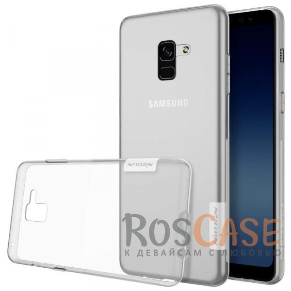 Мягкий прозрачный силиконовый чехол для Samsung A530 Galaxy A8 (2018) (Бесцветный (прозрачный))Описание:совместимость: Samsung A530 Galaxy A8 (2018);материал: термополиуретан;тип: накладка;ультратонкий дизайн;прозрачный корпус;не скользит в руках;защищает от механических повреждений.<br><br>Тип: Чехол<br>Бренд: Nillkin<br>Материал: TPU