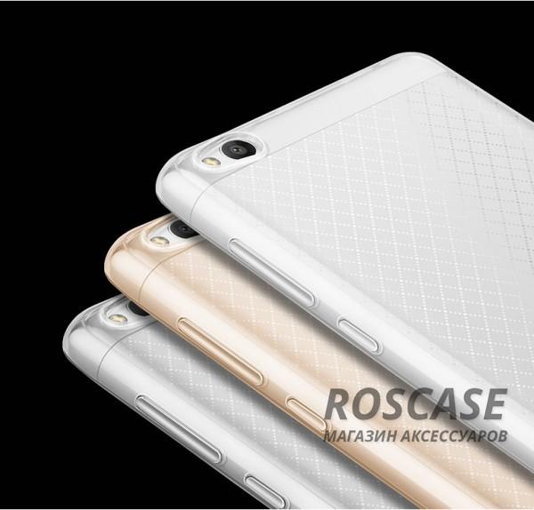 Тонкий прозрачный силиконовый чехол Msvii для Xiaomi Redmi 3 с заглушкой +стеклоОписание:производитель  -  Msvii;совместимость  -  смартфон Xiaomi Redmi 3;материал  -  силикон;форм-фактор  -  накладка.Особенности:в комплект входит заглушка;имеет высокий уровень прочности и износостойкости;обладает хорошей гибкостью и эластичностью;не деформируется;имеет все необходимые функциональные вырезы;защитное стекло на экран в комплекте.<br><br>Тип: Чехол<br>Бренд: MSVII<br>Материал: TPU
