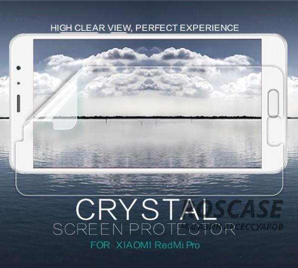 Защитная пленка Nillkin Crystal для Xiaomi Redmi Pro (Анти-отпечатки)Описание:бренд:&amp;nbsp;Nillkin;спроектирована с учетом особенностей Xiaomi Redmi Pro;материал: полимер;тип: защитная пленка.&amp;nbsp;Особенности:все функциональные вырезы присутствуют;покрытие анти-отпечатки;повышает четкость экрана;&amp;nbsp;защищает от царапин;&amp;nbsp;ультратонкий дизайн.<br><br>Тип: Защитная пленка<br>Бренд: Nillkin
