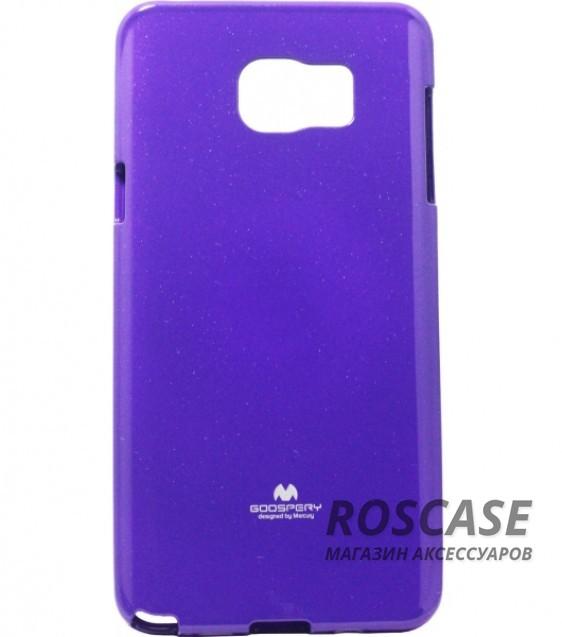 TPU чехол Mercury Jelly Color series для Samsung Galaxy Note 5 (Фиолетовый)Описание:изготовитель  -  Mercury;совместимость - Samsung Galaxy Note 5;материал чехла  -  термополиуретан (ТПУ);форма  -  накладка на заднюю панель;.Особенности:глянцевый;в наличии все вырезы;ультратонкий;износостойкий.<br><br>Тип: Чехол<br>Бренд: Mercury<br>Материал: TPU