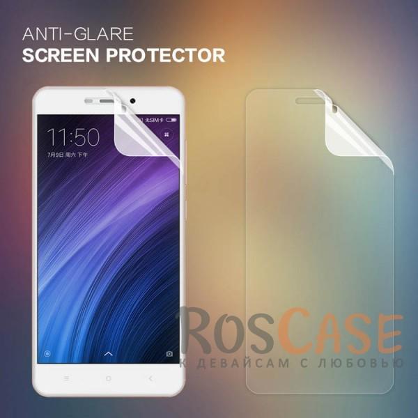 Защитная пленка Nillkin для Xiaomi Redmi 4aОписание:бренд:&amp;nbsp;Nillkin;спроектирована для Xiaomi Redmi 4a;материал: полимер;тип: матовая защитная пленка.&amp;nbsp;<br><br>Тип: Защитная пленка<br>Бренд: Nillkin