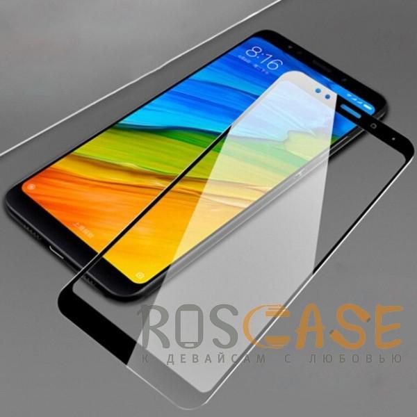 Фото Черное 5D защитное стекло для Xiaomi Redmi 5 на весь экран