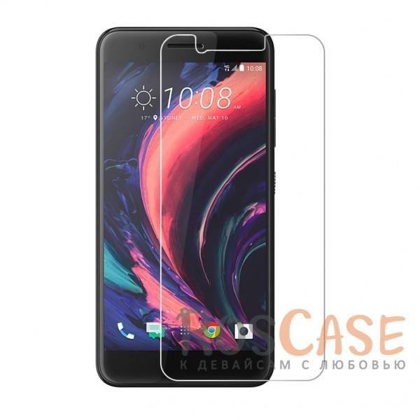 Ультратонкое стекло с закругленными краями для HTC One X10 (в упаковке)Описание:совместимо с HTC One X10;материал: закаленное стекло;обработанные закругленные срезы;ультратонкое;прочное;защита от ударов и царапин;предусмотрены все необходимые вырезы.<br><br>Тип: Защитное стекло<br>Бренд: Epik