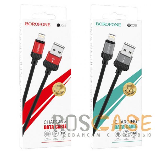 Фотография Черный / Красный Borofone BX28 | Кабель USB Lightning 8 Pin для iPhone, iPad 3A 1м