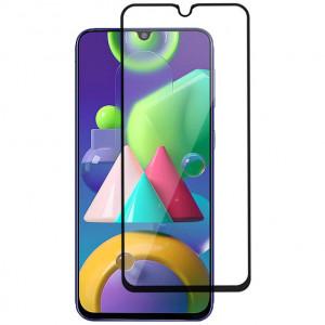 Защитное стекло 5D Full Cover  для Samsung Galaxy M21