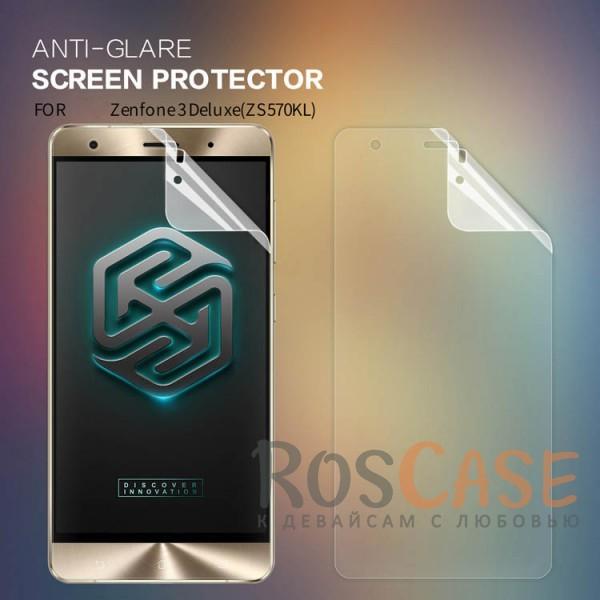Матовая антибликовая защитная пленка на экран со свойством анти-шпион для Asus Zenfone 3 Deluxe (ZS570KL)Описание:бренд:&amp;nbsp;Nillkin;спроектирована для Asus Zenfone 3 Deluxe (ZS570KL);материал: полимер;тип: матовая защитная пленка.&amp;nbsp;<br><br>Тип: Защитная пленка<br>Бренд: Nillkin