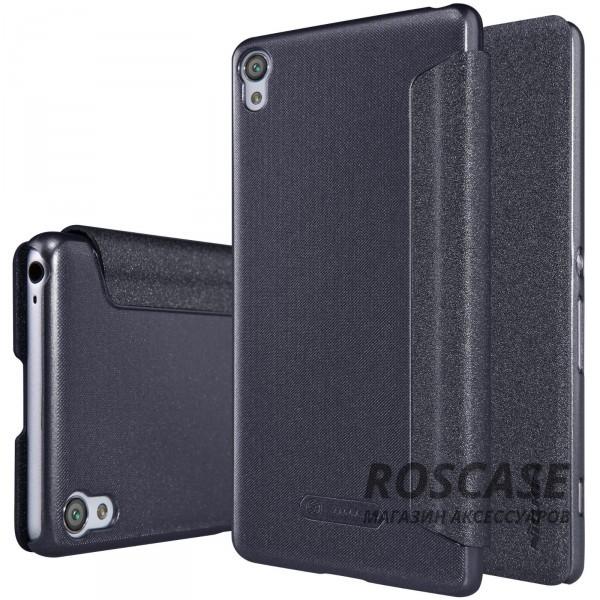 Кожаный чехол (книжка) Nillkin Sparkle Series для Sony Xperia XA / XA Dual (Черный)Описание:компания -&amp;nbsp;Nillkin;идеальная совместимость с Sony Xperia XA / XA Dual;материалы  -  синтетическая кожа, поликарбонат;форма  -  чехол-книжка.&amp;nbsp;Особенности:защищает со всех сторон;имеет все необходимые вырезы;легко чистится;функция Sleep mode;не увеличивает габариты;защищает от ударов и царапин;блестящая поверхность.<br><br>Тип: Чехол<br>Бренд: Nillkin<br>Материал: Искусственная кожа
