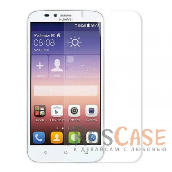 Защитное стекло Ultra Tempered Glass 0.33mm (H+) для Huawei Ascend Y625 (картонная упаковка)Описание:совместимо с устройством Huawei Ascend Y625;материал: закаленное стекло;тип: защитное стекло на экран.&amp;nbsp;Особенности:закругленные&amp;nbsp;грани стекла обеспечивают лучшую фиксацию на экране;стекло очень тонкое - 0,33 мм;отзыв сенсорных кнопок сохраняется;стекло не искажает картинку, так как абсолютно прозрачное;выдерживает удары и защищает от царапин;размеры и вырезы стекла соответствуют особенностям дисплея.<br><br>Тип: Защитное стекло<br>Бренд: Epik