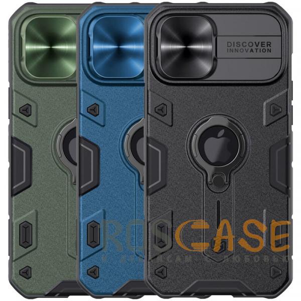 Фото Nillkin CamShield Armor | Противоударный чехол с защитой камеры и кольцом для iPhone 12 Pro Max с отверстием под лого