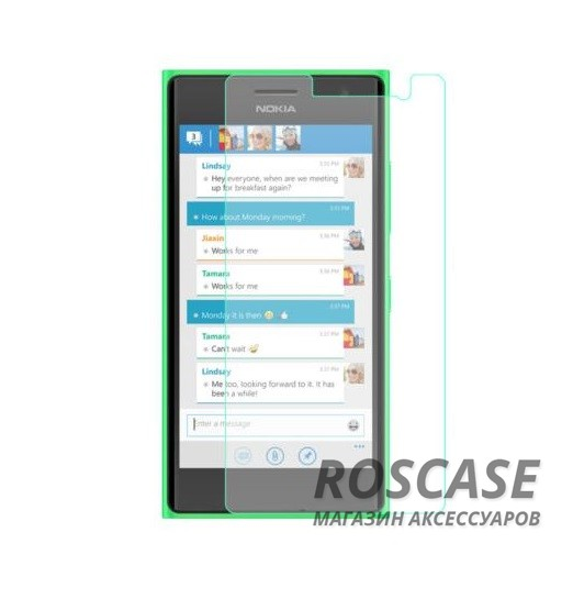 Защитная пленка Ultra Screen Protector для Microsoft Lumia 730/735 (Прозрачная)<br><br>Тип: Защитная пленка<br>Бренд: Epik
