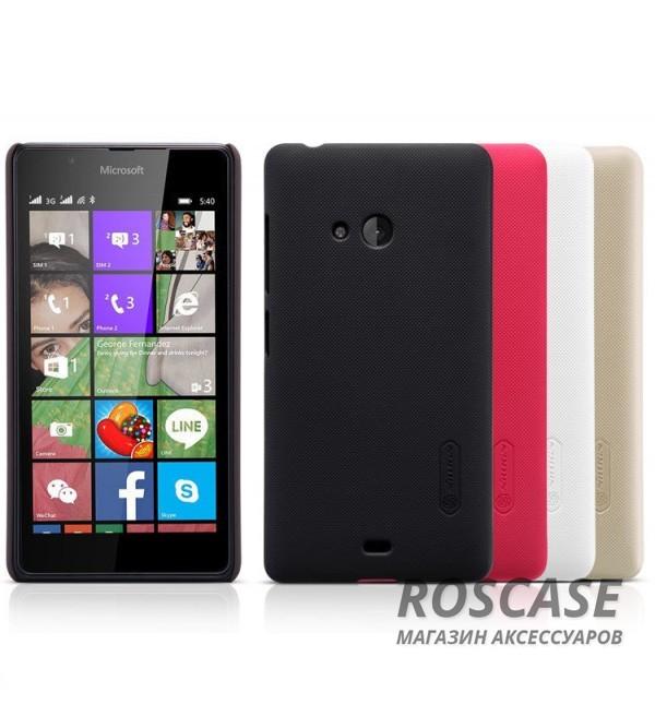 Матовый чехол для Microsoft Lumia 540 (+ пленка)&amp;nbsp;Описание:производитель - компания&amp;nbsp;Nillkin;материал - поликарбонат;совместим с Microsoft Lumia 540;тип - накладка.&amp;nbsp;Особенности:матовый;прочный;тонкий дизайн;не скользит в руках;не выцветает;пленка в комплекте.<br><br>Тип: Чехол<br>Бренд: Nillkin<br>Материал: Поликарбонат