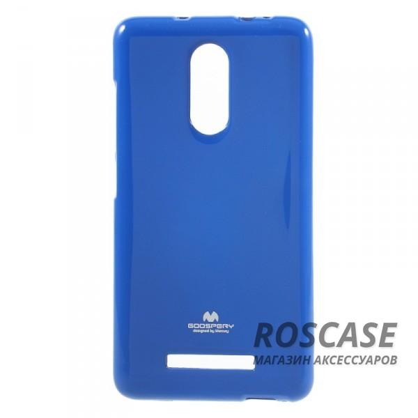 TPU чехол Mercury Jelly Color series для Xiaomi Redmi Note 3 / Redmi Note 3 Pro (Синий)Описание:&amp;nbsp;&amp;nbsp;&amp;nbsp;&amp;nbsp;&amp;nbsp;&amp;nbsp;&amp;nbsp;&amp;nbsp;&amp;nbsp;&amp;nbsp;&amp;nbsp;&amp;nbsp;&amp;nbsp;&amp;nbsp;&amp;nbsp;&amp;nbsp;&amp;nbsp;&amp;nbsp;&amp;nbsp;&amp;nbsp;&amp;nbsp;&amp;nbsp;&amp;nbsp;&amp;nbsp;&amp;nbsp;&amp;nbsp;&amp;nbsp;&amp;nbsp;&amp;nbsp;&amp;nbsp;&amp;nbsp;&amp;nbsp;&amp;nbsp;&amp;nbsp;&amp;nbsp;&amp;nbsp;&amp;nbsp;&amp;nbsp;&amp;nbsp;&amp;nbsp;&amp;nbsp;бренд&amp;nbsp;Mercury;совместим с Xiaomi Redmi Note 3 / Redmi Note 3 Pro;материал: термополиуретан;тип: накладка.Особенности:смягчает удары;гладкая поверхность;не деформируется;легко устанавливается.<br><br>Тип: Чехол<br>Бренд: Mercury<br>Материал: TPU