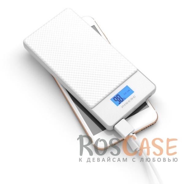 Фото Белый Портативное зарядное устройство в противоударном корпусе с ЖК дисплеем и 2 разъемами microUSB/Type-C 10000mAh
