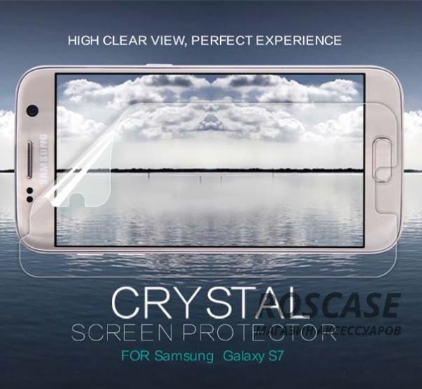 Защитная пленка Nillkin Crystal для Samsung G930F Galaxy S7Описание:бренд:&amp;nbsp;Nillkin;разработана для Samsung G930F Galaxy S7;материал: полимер;тип: защитная пленка.&amp;nbsp;Особенности:имеет все функциональные вырезы;прозрачная;анти-отпечатки;не влияет на чувствительность сенсора;защита от потертостей и царапин;не оставляет следов на экране при удалении;ультратонкая.<br><br>Тип: Защитная пленка<br>Бренд: Nillkin