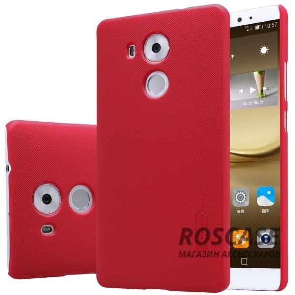 Чехол Nillkin Matte для Huawei Mate 8 (+ пленка) (Красный)Описание:производитель -&amp;nbsp;Nillkin;материал - поликарбонат;совместим с Huawei Mate 8;тип - накладка.&amp;nbsp;Особенности:матовый;прочный;тонкий дизайн;не скользит в руках;не выцветает;пленка в комплекте.<br><br>Тип: Чехол<br>Бренд: Nillkin<br>Материал: Поликарбонат