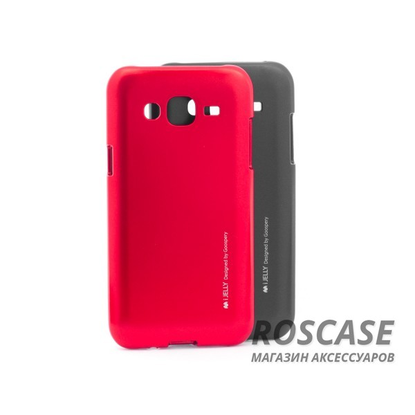 фото  TPU чехол Mercury iJelly Metal series для Samsung J700H Galaxy J7