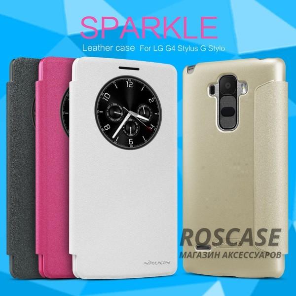 Кожаный чехол (книжка) Nillkin Sparkle Series для LG H540F G4 Stylus DualОписание:бренд - Nillkin;совместим с&amp;nbsp;LG H540F G4 Stylus Dual;материал - кожзам;тип: книжка.&amp;nbsp;Особенности:функция Sleep mode;окошко в обложке;блестящая поверхность;защита со всех сторон.<br><br>Тип: Чехол<br>Бренд: Nillkin<br>Материал: Натуральная кожа