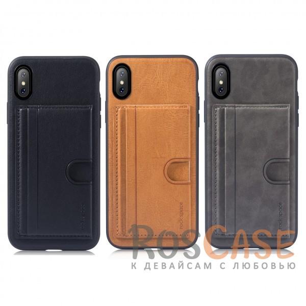 Стильный силиконовый чехол с внешним карманом для визиток для Apple iPhone X (5.8)Описание:бренд -&amp;nbsp;Rock;материалы - термополиуретан, искусственная кожа;совместимость - Apple iPhone X (5.8);формат - накладка;предусмотрен карман для визиток;защищает заднюю панель и боковые грани;функция подставки;не скользит в руках;все необходимые вырезы для полноценного использования устройства.<br><br>Тип: Чехол<br>Бренд: ROCK<br>Материал: Искусственная кожа