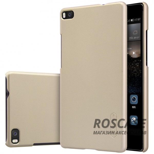 Чехол Nillkin Matte для Huawei Ascend P8 (+ пленка) (Золотой)&amp;nbsp;Описание:производитель - компания&amp;nbsp;Nillkin;материал - поликарбонат;совместим с&amp;nbsp;Huawei Ascend P8;тип - накладка.&amp;nbsp;Особенности:матовый;прочный;тонкий дизайн;не скользит в руках;не выцветает;пленка в комплекте.<br><br>Тип: Чехол<br>Бренд: Nillkin<br>Материал: Поликарбонат
