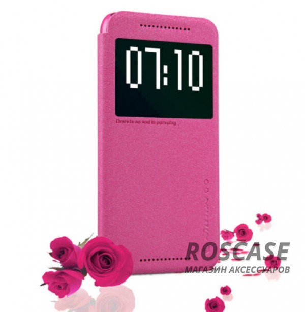 Кожаный чехол (книжка) Nillkin Sparkle Series для HTC One / M9  (Розовый)Описание:бренд&amp;nbsp;Nillkin;изготовлен специально для HTC One / M9;материал: искусственная кожа, поликарбонат;тип: чехол-книжка.Особенности:не скользит в руках;защита от механических повреждений;интерактивное окошко;функция Sleep mode;не выгорает;блестящая поверхность;надежная фиксация.<br><br>Тип: Чехол<br>Бренд: Nillkin<br>Материал: Искусственная кожа