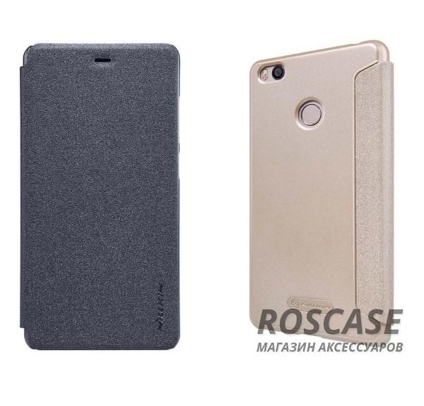 Кожаный чехол (книжка) Nillkin Sparkle Series для Xiaomi Mi 4sОписание:изготовлен фирмой&amp;nbsp;Nillkin;спроектирован для Xiaomi Mi 4s;тип материала: качественная синтетическая кожа;вид чехла: книжка.Особенности:полное соответствие гаджету;блестящая поверхность;высокая степень защиты;особая внутренняя отделка;функция Sleep mode;наличие дополнительных функций.<br><br>Тип: Чехол<br>Бренд: Nillkin<br>Материал: Искусственная кожа
