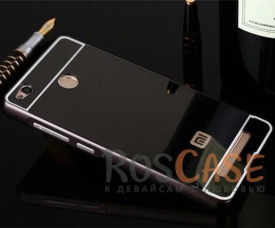 Металлический бампер с акриловой вставкой с зеркальным покрытием для Xiaomi Redmi 3 Pro / Redmi 3s (Черный)Описание:разработан для Xiaomi Redmi 3 Pro / Redmi 3s;материалы - металл, акрил;тип - бампер с задней панелью.<br><br>Тип: Чехол<br>Бренд: Epik<br>Материал: Металл