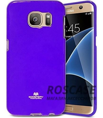 TPU чехол Mercury Jelly Color series для Samsung G935F Galaxy S7 Edge (Фиолетовый)Описание:&amp;nbsp;&amp;nbsp;&amp;nbsp;&amp;nbsp;&amp;nbsp;&amp;nbsp;&amp;nbsp;&amp;nbsp;&amp;nbsp;&amp;nbsp;&amp;nbsp;&amp;nbsp;&amp;nbsp;&amp;nbsp;&amp;nbsp;&amp;nbsp;&amp;nbsp;&amp;nbsp;&amp;nbsp;&amp;nbsp;&amp;nbsp;&amp;nbsp;&amp;nbsp;&amp;nbsp;&amp;nbsp;&amp;nbsp;&amp;nbsp;&amp;nbsp;&amp;nbsp;&amp;nbsp;&amp;nbsp;&amp;nbsp;&amp;nbsp;&amp;nbsp;&amp;nbsp;&amp;nbsp;&amp;nbsp;&amp;nbsp;&amp;nbsp;&amp;nbsp;&amp;nbsp;бренд&amp;nbsp;Mercury;совместим с Samsung G935F Galaxy S7 Edge;материал: термополиуретан;тип: накладка.Особенности:смягчает удары;гладкая поверхность;не деформируется;легко устанавливается.<br><br>Тип: Чехол<br>Бренд: Mercury<br>Материал: TPU