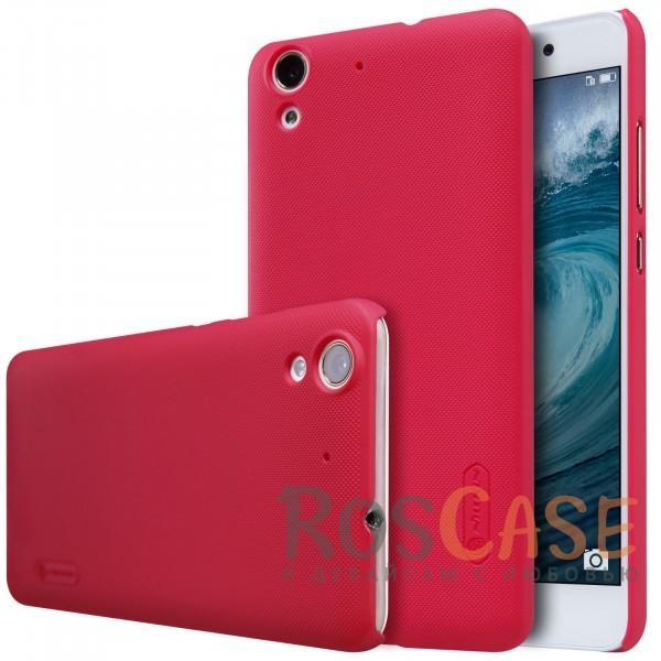 Чехол Nillkin Matte для Huawei Y6 II (+ пленка) (Красный)Описание:бренд:&amp;nbsp;Nillkin;разработан для Honor 5A / Y6 II;материал: поликарбонат;тип: накладка.Особенности:не скользит в руках благодаря рельефной поверхности;защищает от повреждений;прочный и долговечный;легко устанавливается и снимается;пленка для защиты экрана в комплекте.<br><br>Тип: Чехол<br>Бренд: Nillkin<br>Материал: Поликарбонат