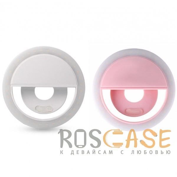 Светодиодное кольцо для селфи Selfie Ring Light с кнопкой переключения яркостиОписание:тип - световое кольцо для селфи;материал - пластик;размеры -&amp;nbsp;8.3*3*8.3 см;три уровня яркости;вес - 41 г;время работы - 2-4 часа.<br><br>Тип: Общие аксессуары<br>Бренд: Epik