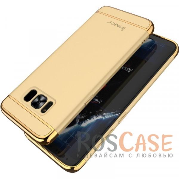 Изящный чехол iPaky (original) Joint с глянцевой вставкой цвета металлик для Samsung G955 Galaxy S8 Plus (Золотой)Описание:совместим с Samsung G955 Galaxy S8 Plus;бренд - iPaky;материал - поликарбонат;тип - накладка;металлизированная окантовка;предусмотрены все функциональные вырезы;матовая фактура.<br><br>Тип: Чехол<br>Бренд: iPaky<br>Материал: Поликарбонат