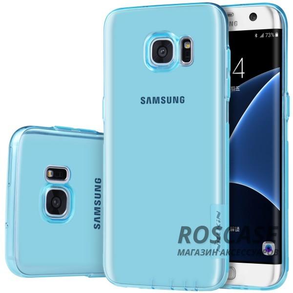 TPU чехол Nillkin Nature Series для Samsung G935F Galaxy S7 Edge (Голубой (прозрачный))Описание:производитель  -  бренд&amp;nbsp;Nillkin;совместим с Samsung G935F Galaxy S7 Edge;материал  -  термополиуретан;тип  -  накладка.&amp;nbsp;Особенности:в наличии все вырезы;не скользит в руках;тонкий дизайн;защита от ударов и царапин;прозрачный.<br><br>Тип: Чехол<br>Бренд: Nillkin<br>Материал: TPU