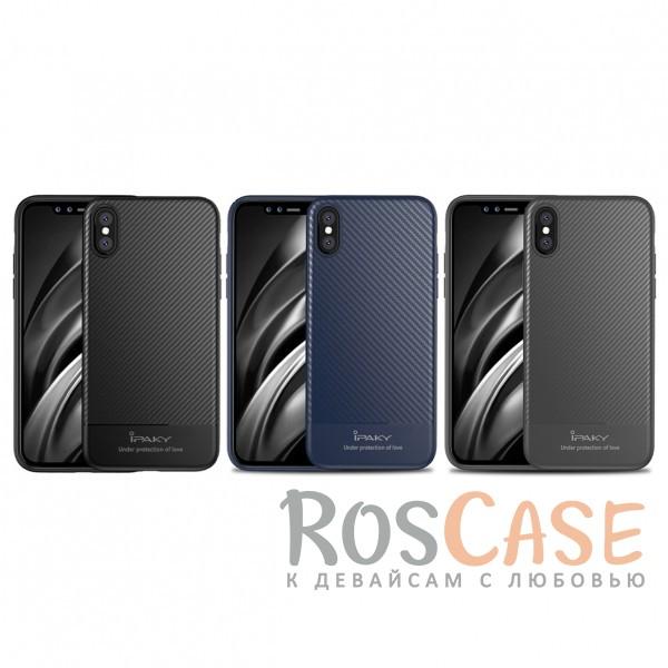 Ультратонкий чехол-накладка с карбоновым покрытием и защитными бортиками для Apple iPhone X (5.8)Описание:совместимость -&amp;nbsp;Apple iPhone X (5.8);тип - накладка;материалы - TPU, карбоновое покрытие;не заметны отпечатки пальцев;защита от царапин, сколов, трещин;ультратонкий дизайн;завышенные бортики вокруг камеры;защита клавиш;все необходимые функциональные вырезы.<br><br>Тип: Чехол<br>Бренд: iPaky<br>Материал: Пластик