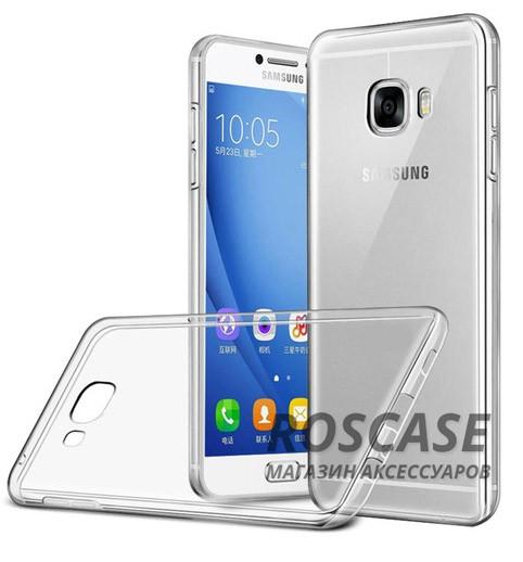 TPU чехол Ultrathin Series 0,33mm для Samsung Galaxy C7Описание:бренд:&amp;nbsp;Epik;совместим с Samsung Galaxy C7;материал: термополиуретан;тип: накладка.&amp;nbsp;Особенности:ультратонкий дизайн - 0,33 мм;прозрачный;эластичный и гибкий;надежно фиксируется;все функциональные вырезы в наличии.<br><br>Тип: Чехол<br>Бренд: Epik<br>Материал: TPU