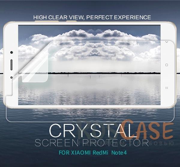 Защитная пленка Nillkin Crystal для Xiaomi Redmi Note 4 (Анти-отпечатки)Описание:бренд:&amp;nbsp;Nillkin;разработана для Xiaomi Redmi Note 4;материал: полимер;тип: защитная пленка.&amp;nbsp;Особенности:имеет все функциональные вырезы;прозрачная;анти-отпечатки;не влияет на чувствительность сенсора;защита от потертостей и царапин;не оставляет следов на экране при удалении;ультратонкая.<br><br>Тип: Защитная пленка<br>Бренд: Nillkin