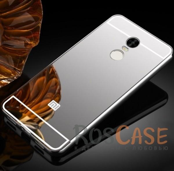 Металлический бампер с акриловой вставкой с зеркальным покрытием для Xiaomi Redmi Note 4 (Серебряный)Описание:разработан для Xiaomi Redmi Note 4;материалы - металл, акрил;тип - бампер с задней панелью.<br><br>Тип: Чехол<br>Бренд: Epik<br>Материал: Металл