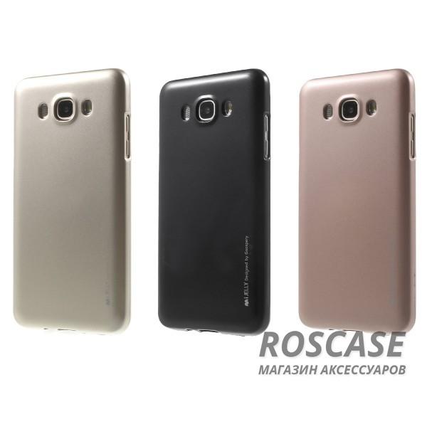 TPU чехол Mercury iJelly Metal series для Samsung J710F Galaxy J7 (2016)Описание:&amp;nbsp;&amp;nbsp;&amp;nbsp;&amp;nbsp;&amp;nbsp;&amp;nbsp;&amp;nbsp;&amp;nbsp;&amp;nbsp;&amp;nbsp;&amp;nbsp;&amp;nbsp;&amp;nbsp;&amp;nbsp;&amp;nbsp;&amp;nbsp;&amp;nbsp;&amp;nbsp;&amp;nbsp;&amp;nbsp;&amp;nbsp;&amp;nbsp;&amp;nbsp;&amp;nbsp;&amp;nbsp;&amp;nbsp;&amp;nbsp;&amp;nbsp;&amp;nbsp;&amp;nbsp;&amp;nbsp;&amp;nbsp;&amp;nbsp;&amp;nbsp;&amp;nbsp;&amp;nbsp;&amp;nbsp;&amp;nbsp;&amp;nbsp;&amp;nbsp;&amp;nbsp;бренд&amp;nbsp;Mercury;совместим с Samsung J710F Galaxy J7 (2016);материал: термополиуретан;форма: накладка.Особенности:на чехле не заметны отпечатки пальцев;защита от механических повреждений;гладкая поверхность;не деформируется;металлический отлив.<br><br>Тип: Чехол<br>Бренд: Mercury<br>Материал: TPU