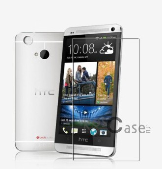 Прозрачная глянцевая защитная пленка на экран с гладким пылеотталкивающим покрытием для HTC One / M7 (Анти-отпечатки)Описание:производитель: Nillkin;модель гаджета: HTC One / M7;предназначение: защита сенсора;изготовлена из высококачественного полимера.Особенности:ультратонкая с эффектом &amp;laquo;антиотпечаток&amp;raquo;;полное соответствие размерам заявленной модели;не оставляет следов на поверхности дисплея;легко фиксируется.<br><br>Тип: Защитная пленка<br>Бренд: Nillkin