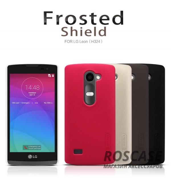 Чехол Nillkin Matte для LG H324 Leon (+ пленка)Описание:производитель - компания&amp;nbsp;Nillkin;материал - поликарбонат;совместим с LG H324 Leon;тип - накладка.&amp;nbsp;Особенности:матовый;прочный;тонкий дизайн;не скользит в руках;не выцветает;пленка в комплекте.<br><br>Тип: Чехол<br>Бренд: Nillkin<br>Материал: Поликарбонат