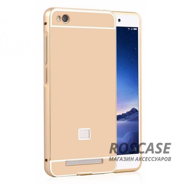 Алюминиевый чехол-бампер с защитной вставкой для Xiaomi Redmi 3 (Золотой)Описание:разработан для Xiaomi Redmi 3;материал: алюминий;тип: бампер с защитной вставкой для задней панели.&amp;nbsp;Особенности:легкий;прочный;тонкий;стильный дизайн;в наличии все функциональные вырезы;защита от механических повреждений.<br><br>Тип: Чехол<br>Бренд: Epik<br>Материал: Металл
