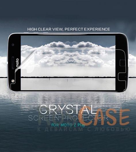 Защитная пленка Nillkin Crystal для Motorola Moto Z Play (Анти-отпечатки)<br><br>Тип: Защитная пленка<br>Бренд: Nillkin