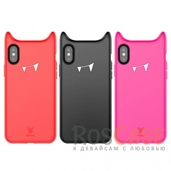 Гибкий силиконовый чехол Baseus Devil Baby с рожками и усиленной защитой камеры для Apple iPhone X (5.8)Описание:производитель - Baseus;материал - силикон;разработан для&amp;nbsp;Apple iPhone X (5.8);гибкий и пластичный;оригинальный дизайн с рожками;защищает от ударов и царапин;предусмотрены все вырезы;защитный бортик вокруг камеры;на чехле не видны отпечатки пальцев;формат - накладка.<br><br>Тип: Чехол<br>Бренд: Baseus<br>Материал: TPU